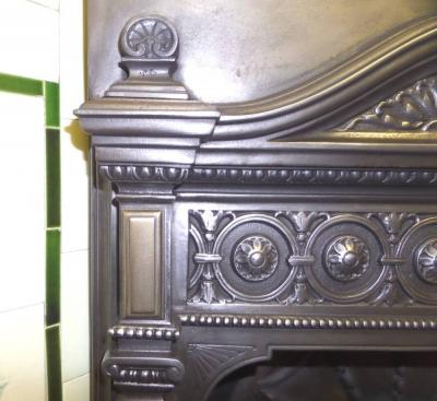 Antique Victorian Burnished Insert