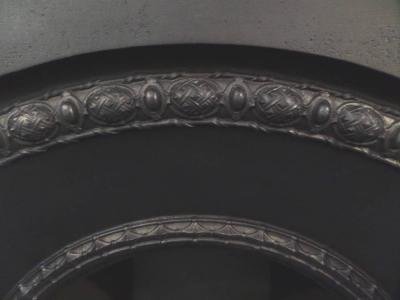 Antique Victorian Arched Insert
